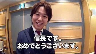 動画 | 末岡よしのり公式サイト